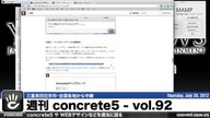  (2) -  concrete5 Vol.92-2