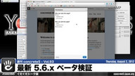 5.6.x  -  concrete5 Vol.93