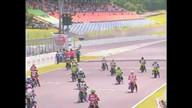 アジアUB115決勝レース2
