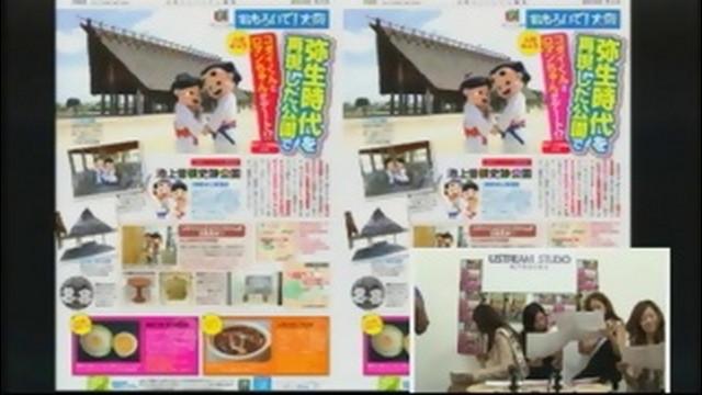 Ustream カテゴリー   心斎橋ガールズコンテスト受賞者の美女たちへ編集部員がクイズを出題