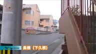Be-ing 038 富沢知成さん