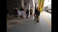 IWJ_AKITA1 は録画されました12/11/11 14:56 JST