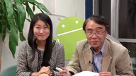 Android Cafe #34