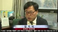 """[왜 졌나]김기식 """"계파정치 때문에 근본적인 변화가 어렵다"""""""