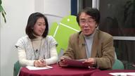 Vuzix Keiichiro Fujii