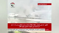 Raw: Car bomb blast near Syria's ruling party HQ