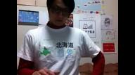 ynn_hokkaido_ch、13/03/08