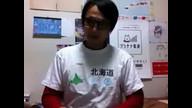 ynn_hokkaido_ch