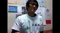 ynn_hokkaido_ch、13/03/12 網走グルメ クジラベーコン