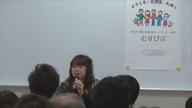 【再配信】20130311「こだまプロジェクト・第三弾 311フォーラム 『みつめなおす福島 それぞれの選択』」