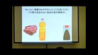 「安田絵美さん講演会 『TPP でどうなる!?わたしたちの食と暮らし』」