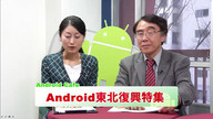 Android Cafe #41