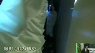 川内ひろし 福島第一原発 1号炉撮影映像