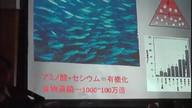 NG-130420 川崎がれき------途中