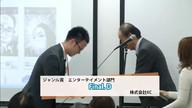 Denso SmartTech Award 2013 ダイジェスト