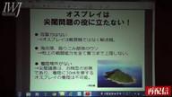オーガニックフェスタ四国 講演会 講師:岩上安身