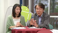 Android Cafe #43