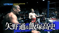 Road to Dontaku