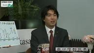 Akasakapluみわちゃんねる 突撃永田町!!第72回目のゲストは自民党 宮崎 謙介 衆議院議員