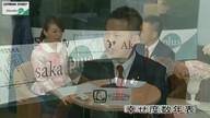 Akasakapluみわちゃんねる 突撃永田町!!第73回目のゲストは自民党 中谷真一 衆議院議員