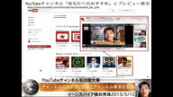 YouTubeSEO