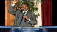 Sermon by Pastor Yonas Tekle