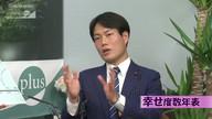 みわちゃんねる 突撃永田町!!第74回目のゲストは自民党 秋本 真利 衆議院議員
