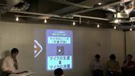 モノづくりとソーシャルデザイン 〜グッドサイクルが描く未来 2013.05.21@OpenCU