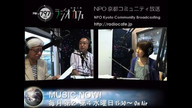 MUSIC NOW 2013/05/22OA