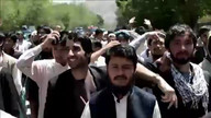 Afghan students protest against women's bill