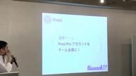 新感覚プレゼンを体験 PreziHaaack!!! @OpenCU 2013.05.24