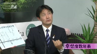 みわちゃんねる 突撃永田町!!第75回目のゲストは自民党 井林 たつのり 衆議院議員