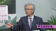 みわちゃんねる 突撃永田町!!第77回目のゲストは自民党 西田 昌司 参議院議員
