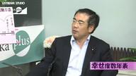 みわちゃんねる 突撃永田町!!第78回目のゲストは、自民党 安藤 ひろし 衆議院議員  Akasakaplus