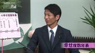 みわちゃんねる 突撃永田町!!第81回目のゲストは、自民党 やまだ 賢司 衆議院議員