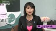 みわちゃんねる 突撃永田町!!第82回目のゲストは、自民党 中川郁子 衆議院議員