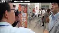 2013参議院選挙岡山選挙区 高井たかし 開票時事務所中継 3/3