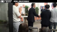 2013参議院選挙岡山選挙区 高井たかし 開票時事務所中継【再配信】