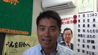 2013/07/21日本共産党大阪選挙区たつみコータロー候補当選インタビュー