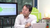 日本Androidの会 嶋是一