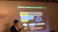 日高一樹:オープン・イノベーションを考えるとき知っておくべき知財の話@OpenCU 2013.08.01