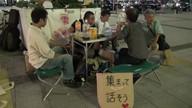 20130809第14回名古屋ちゃぶ台ミーチング@金山駅南口