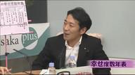 みわちゃんねる 突撃永田町!!第86回目のゲストは、自民党 中川 俊直 衆議院議員