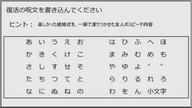 ムラムラジオ Vol.14