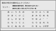 ムラムラジオ Vol.16