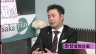 みわちゃんねる 突撃永田町!!第89回目のゲストは、自民党 勝沼しげあき 衆議院議員