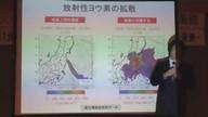 20130922【録画再配信】「反核医師のつどいin北海道〜日本における放射線被害 ―過去・現在・未来―」