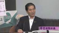 みわちゃんねる 突撃永田町!!第91回目のゲストは、自民党 清水 誠一 衆議院議員