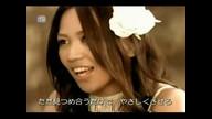 MINMI(ミンミ) I Love You Baby