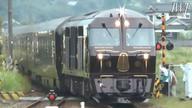 20131018 豪華寝台列車「ななつ星in九州」に沿線住民が手を振る